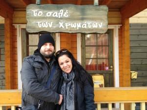 Γαμήλιο ταξίδι στα Τρίκαλα Κορινθίας!
